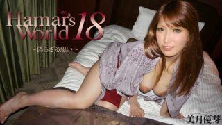 Heyzo – 0711 – Yume Mituki JAV UNCENSORED