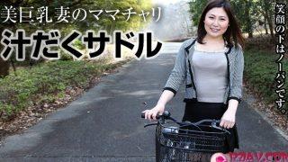 Jav Uncensored Muramura 062716_417 Arasaki Hinako