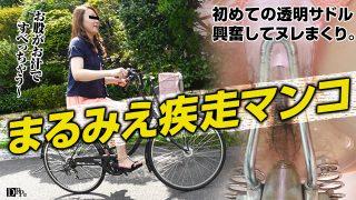 Jav Uncensored – Pacopacomama 062816_113 – Hiroko Fujisawa.