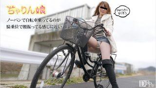 Jav Uncensored 10Musume 070616_01 Sachiko Miyazawa