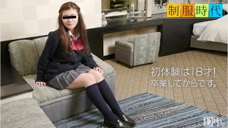 10Musume-070916_01-HD uncensored