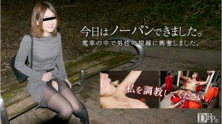 10Musume-071316_01-HD uncensored