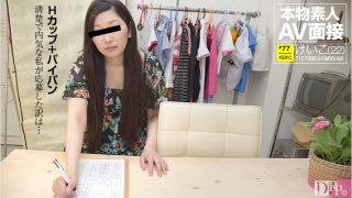 10Musume-071516_01-HD uncensored