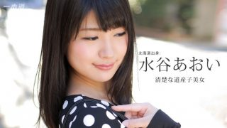 Jav Uncensored 1Pondo 070116_3456