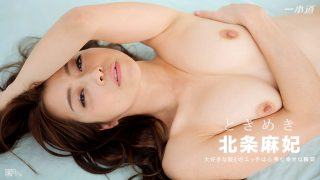 1Pondo-071516_3463-HD Uncensored