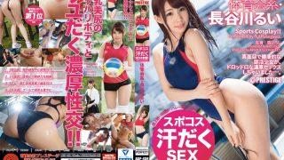 ABP-498 Hasegawa Rui Censored