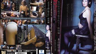 ADN-098 Komatsu Chiharu Censored