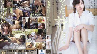 ADN-099 Kimito Ayumi Censored