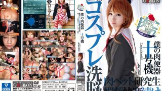 ARBB-013 Teni Moka Censored