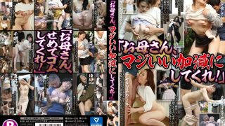 BBA-008 Mom Us To Seriously censored