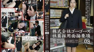 C-2108 Ltd. Gogozu Employees Adopt Interview Guideline 08