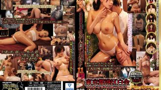 CLUB-300 Tokyo Platinum Celebrity Married Woman Nampa Censored
