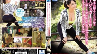 CLUB-306 Beautiful Woman Jogger In The Eye In The Running By A Tree Park Censored