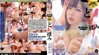 CST-007 Saitou Miyu Censored