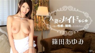 Caribbean 070316 199 : Ayumi Shinoda Jav uncensored