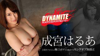 Caribbean 071516-208 dynamite Narimiya Harua Narumiya Harua YoSaki Nozomi
