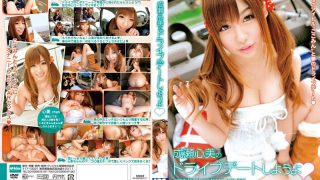 Cocomi Naruse in Date Drive part 2