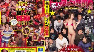 DASD-341 Shiina Sora Censored