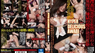 DPHD-015 HYPER DELICIOUS AWABI Vol.15 Aoi Chie Censored