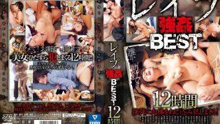 DVAJ-157 Censored 2016
