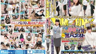 DVDMS-007 Beauty Suit OL Knitting Vol.03