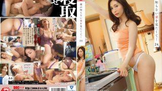 FTN-038 Sasaki Aki Censored