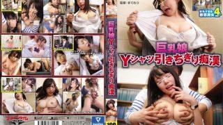 GDHH-013 Hamasaki Mao Egami Shiho Censored