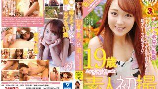 GDTM-139 Sayama Nozomi Censored