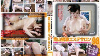 GS-1676 Aoyama Obscenity Beauty Salon 98