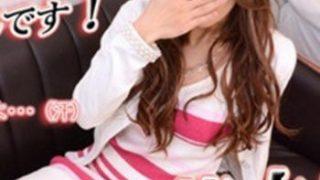 Jav Uncensored Gachinco gachi1013 – Rana