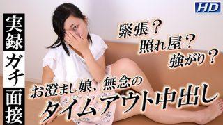 Jav Uncensored – Gachinco gachi1015