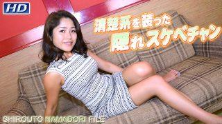 Gachinco gachi1018 Sha amateur students take file 165