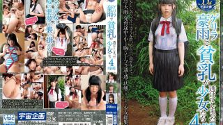 MDTM-151 Girl Omnibus That The Mom Not Dare And Bought A Bra