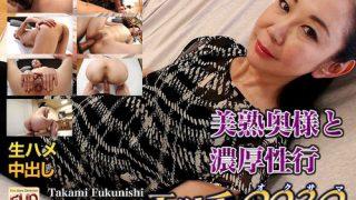 Jav Uncensored H0930 ori1386 – Takami Fukunishi HD2