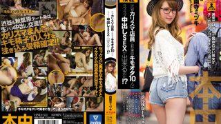 HND-331 Saionji Mizuki Censored