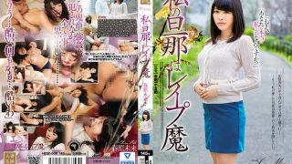 HZGD-005 My Husband Is Rapist Mirai Sunohara