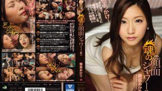 Censored IPZ-781Maijima Akari
