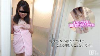 10musume 072216_01 Mikiko Kihara