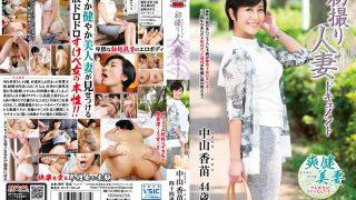 JRZD-597 Nakayama Kanae censored