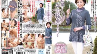 JRZD-637 Adachi Yuuko Censored
