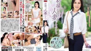 JRZD-653 First Shooting Wife Imamiya Keiko Censored