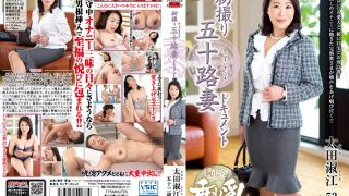 JRZD-655 First Shooting Age Fifty Wife Document Yoshie Ota
