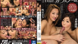 JUFD-627 Best Dirty W Blow Game