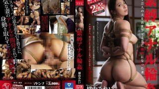 JUX-911 Yokoyama Mirei Censored