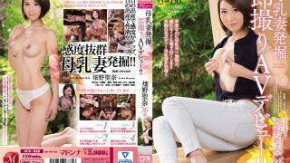 JUX-918 	Hatano Seina Censored