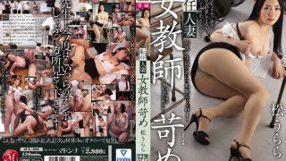 JUX-920 Matsu Urara Censored