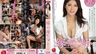 JUX-925 Hara Chitose Oda Erina Censored