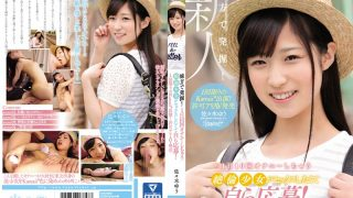KAWD-735 Sasaki Yuu Censored