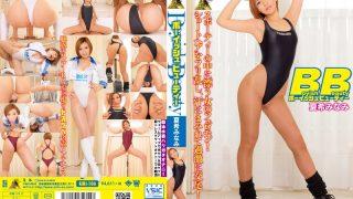 KMI-106 Natsuki Minami Censored