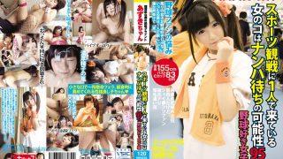 KTKP-076 Sport One Girl